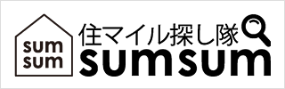 スムスム/sumsum
